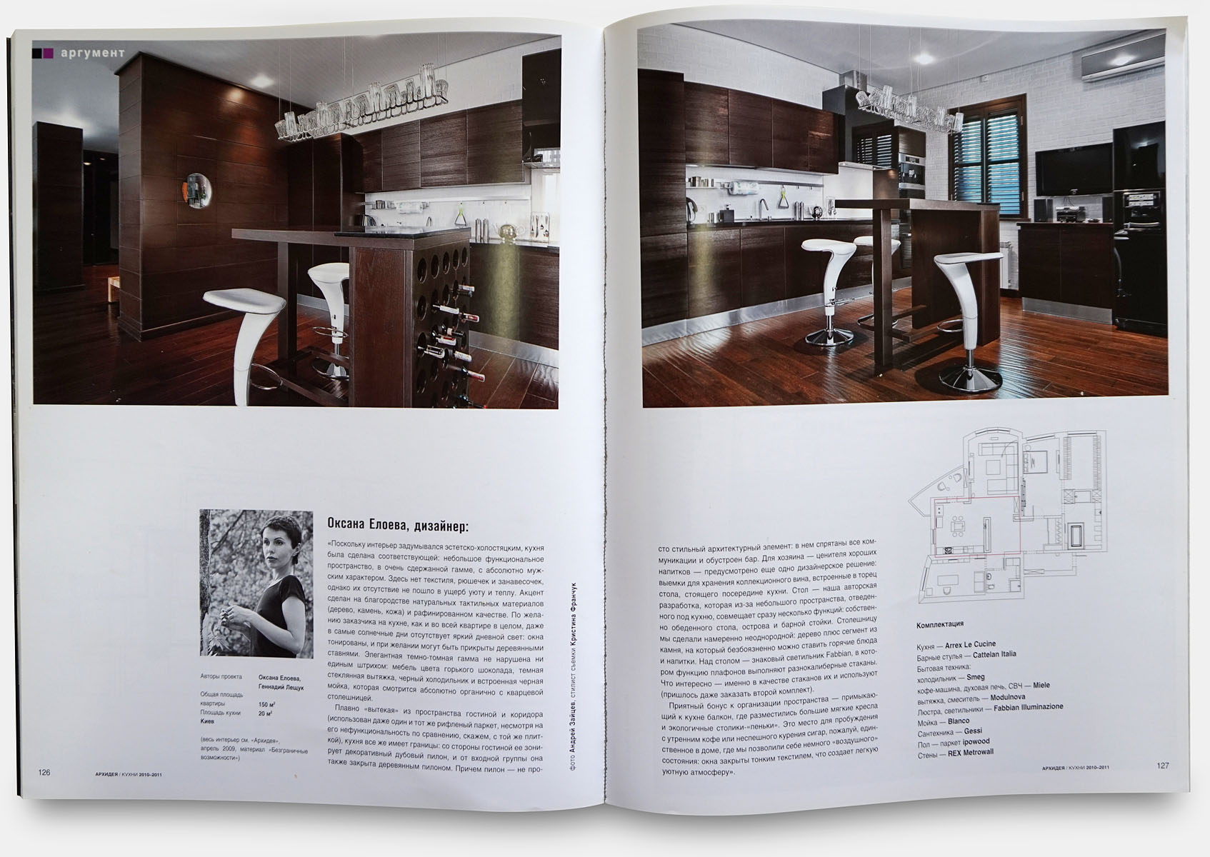 """Archidea"" – Kitchens"