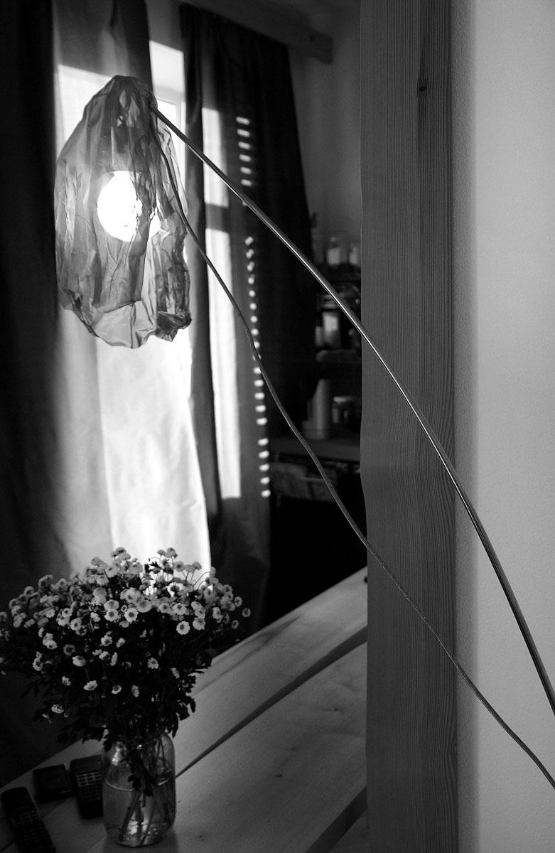 ATMOSPHERE | private apartment