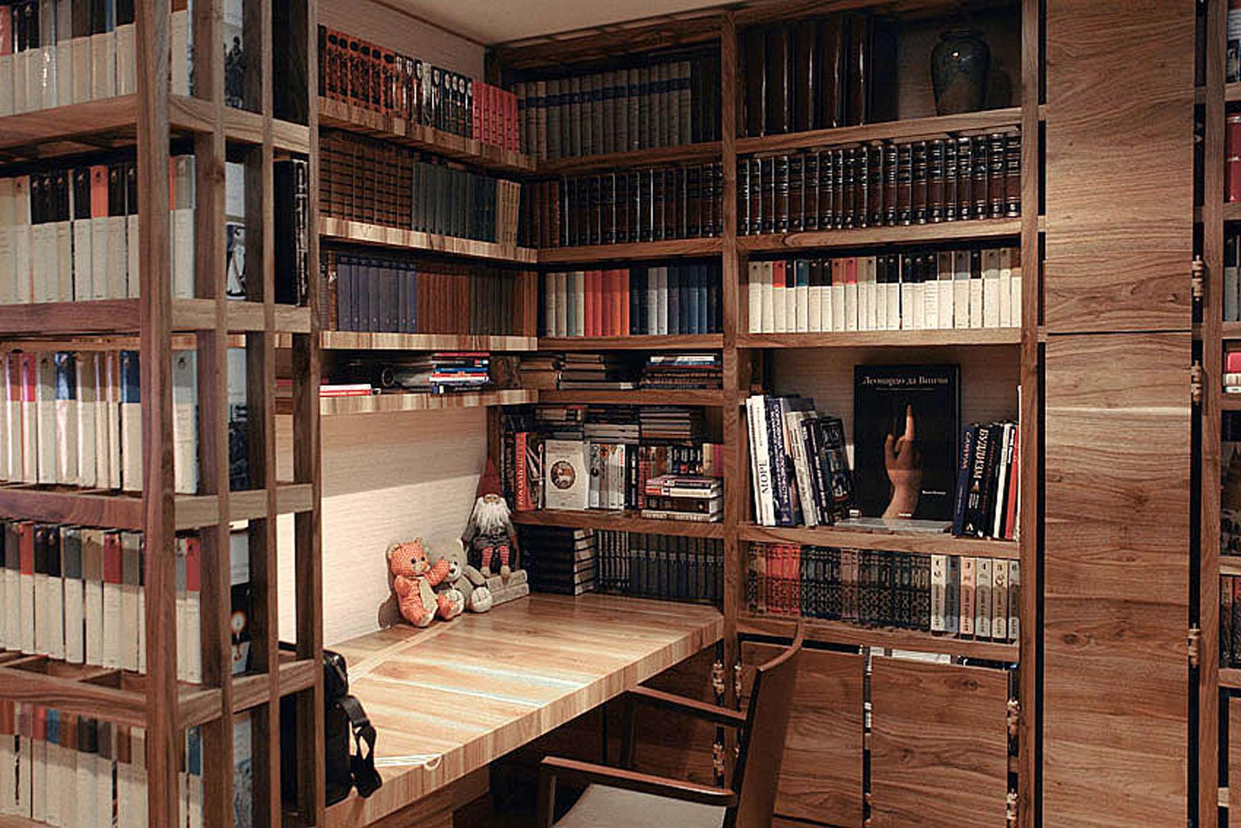 библиотека Lifestyle